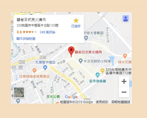 申請[地圖-導客來]服務三步驟~