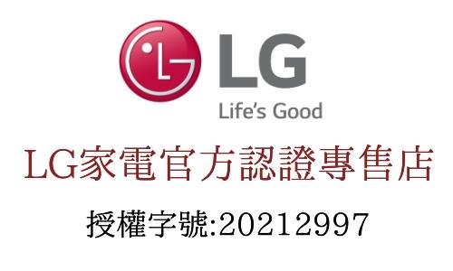 LG授權網路經銷商