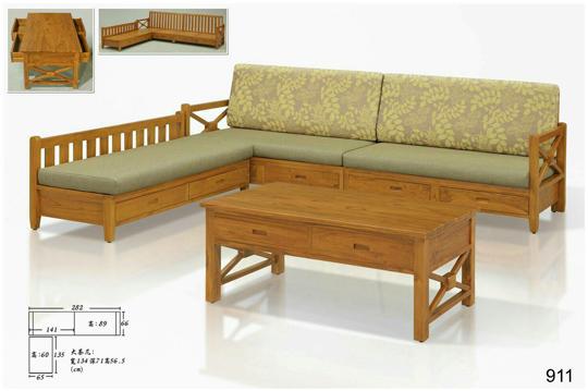 L型現代柚木沙發