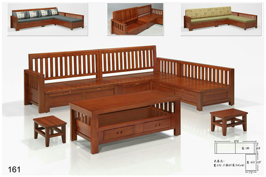 L型現代花梨(桃花心木)沙發
